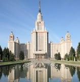 De Universiteit van de Staat van Moskou van Lomonosov, hoofdgebouw. Stock Foto
