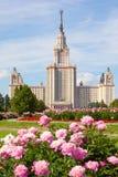 De Universiteit van de Staat van Moskou van naam van Lomonosov Stock Foto's
