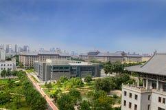 De Universiteit van de Techniek van Harbin Stock Foto