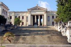 De Universiteit van Havana, Cuba Stock Foto's