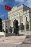 De universiteit van Istanboel, Turkije Royalty-vrije Stock Afbeelding