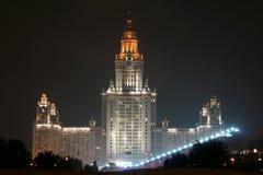 De Universiteit van Moskou stock afbeeldingen