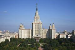 De universiteit van Moskou. De mening vanaf de bovenkant Stock Fotografie
