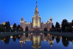 De universiteit van Moskou, Rusland Royalty-vrije Stock Afbeeldingen