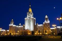 De universiteit van Moskou, Rusland Royalty-vrije Stock Foto's