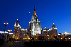 De universiteit van Moskou, Rusland Royalty-vrije Stock Foto