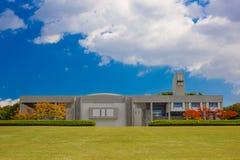 De Universiteit van Nagoya stock foto's
