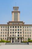 De Universiteit van Nankai Stock Foto's