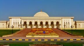 De Universiteit van Sharjah Stock Afbeelding