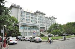 De Universiteit van Sichuan China Stock Afbeeldingen
