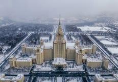 De Universiteit van de Staat van Moskou stock afbeeldingen