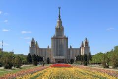De Universiteit van de Staat van Moskou in Moskou royalty-vrije stock foto