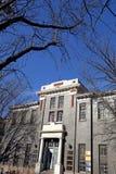 De Universiteit van Tsinghua Royalty-vrije Stock Afbeeldingen