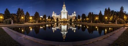 De Universiteitspanorama van de Staat van Moskou Stock Afbeeldingen