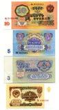 De USSR 1.3.5.10 roebelsbankbiljet Stock Foto