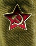 De USSR Stock Afbeeldingen