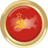 De USSR Royalty-vrije Stock Afbeeldingen