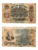 DE USSR - CIRCA 1937: een bankbiljet van 10 roebels met een waarde van, vroegere currenc Stock Afbeeldingen