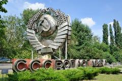 De USSR is het Bolwerk van Vrede in het Park van Moskou van Kunsten Muzeon stock foto's