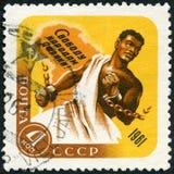 De USSR - 1961: toont Afrikaanse Brekende Kettingen en Kaart stock afbeeldingen