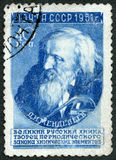 De USSR - 1951: toont Dmitri Ivanovich Mendeleev 1834-1907, chemicus, Auteur van de Periodieke Wetsclassificatie van elementen Royalty-vrije Stock Foto
