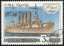 De USSR - 1972: toont Kruiser Varyag, reeks Geschiedenis van Russische Vloot stock foto