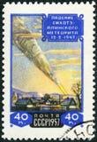 De USSR - 1957: toont Meteoor, het Vallen van de meteoor van Sihote Alinj, 10de verjaardag Stock Fotografie