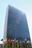 De V.N.-Hoofdkwartier in New York Stock Foto's