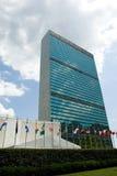 De V.N. in zitting Stock Afbeelding
