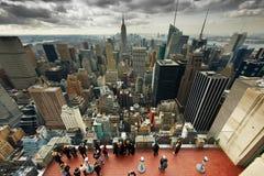15 03 2011, de V.S., New York:: De mening van observat Stock Foto's