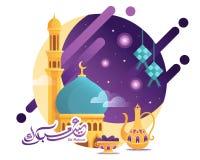 De vakantieontwerp van Eidmubarak stock illustratie