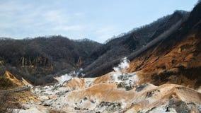 De Vallei van de Jigokudanihel Stock Afbeelding