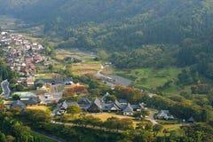 De Vallei van Yamadera stock afbeeldingen
