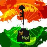 De vector Achtergrond van India Royalty-vrije Stock Afbeeldingen