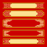 De vector Chinese inzamelingen van de kaderstijl Royalty-vrije Stock Fotografie