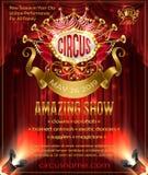 De vector reclameaffiche voor circus het verbazen toont stock illustratie