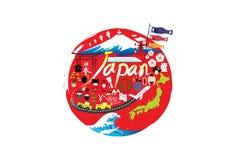 De Vector van Japan Stock Fotografie