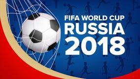 2018 de Vector van de de Wereldbekerbanner van FIFA Kampioenschap Rusland 2018 De Aankondiging van het voetbalsportevenement E vector illustratie