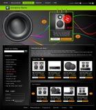 De vector Website is een online opslag Stock Afbeeldingen