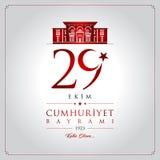 de vectorillustratie van 29 ekim cumhuriyet bayrami vector illustratie