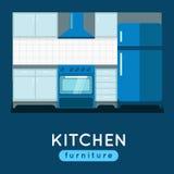 De vectorillustratie van het keukenmeubilair Modern keukenbinnenland Stock Afbeeldingen