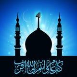 De vectorillustratie van Ramadan Kareem Stock Afbeeldingen