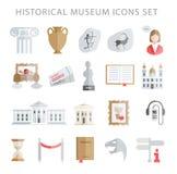 De vectorreeks van museumpictogrammen Stock Afbeeldingen