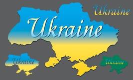 De vectorvlag van de Oekraïne Royalty-vrije Stock Foto