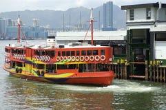 De Veerboot van de ster stock fotografie