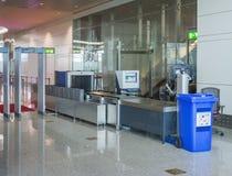De veiligheidscontrole van de luchthaven Stock Foto