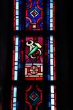 De vensters van het gebrandschilderd glas stock afbeelding