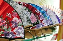 De ventilator van China Royalty-vrije Stock Afbeeldingen