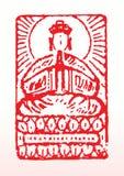 De verbinding van Buddist stock illustratie