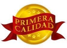 De Verbinding van de Kwaliteit van de premie - Spaanse Versie Royalty-vrije Stock Foto